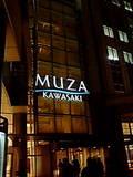 muza1